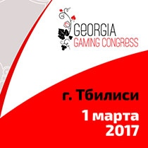Социальные сети и казино – в докладе  Софии Карапетян на Georgia Gaming Congress