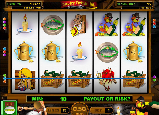 Игровые автоматы lucky drink продам 24 вулкан игровые автоматы онлайн