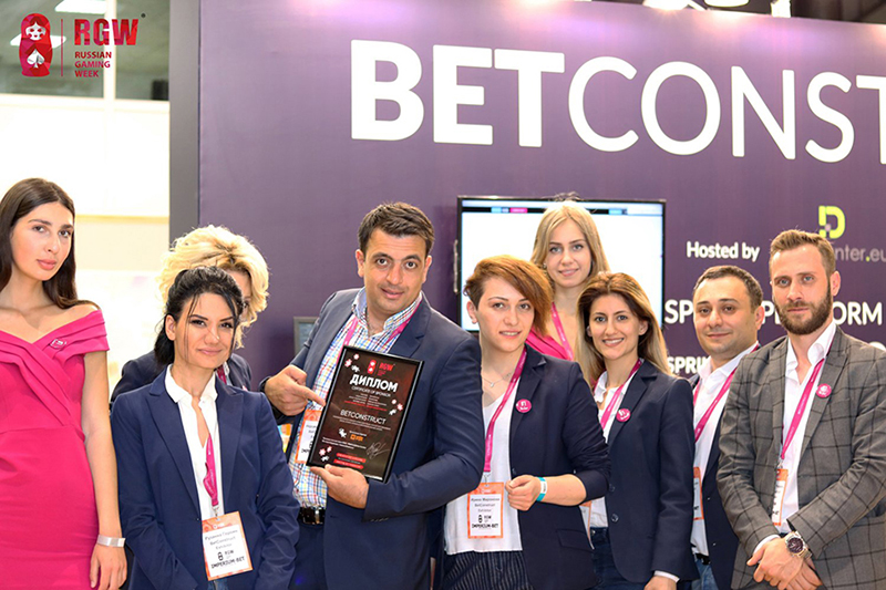 BetConstruct на Russian Gaming Week 2017