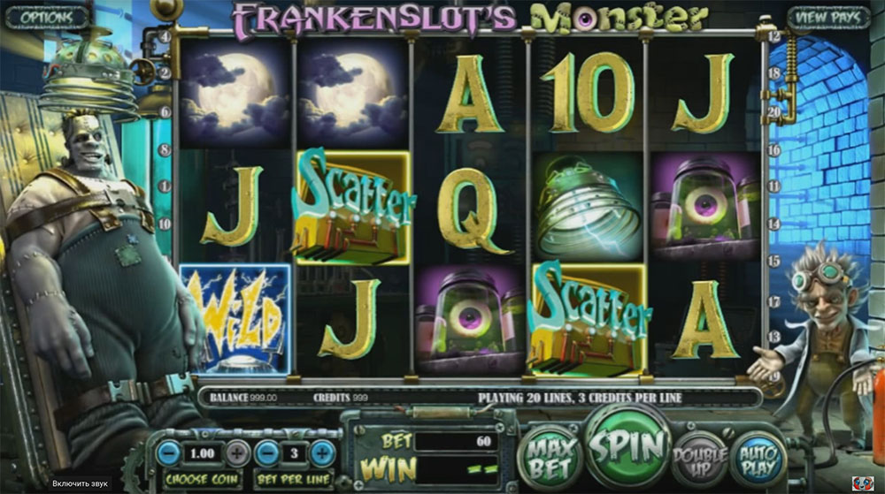 видеослот FrankenSlot's Monster
