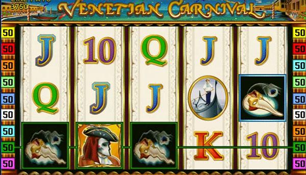 igrovoy-avtomat-novomatic-carnival